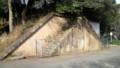 [下関要塞][手向山砲台跡][手向山火力発電所跡]手向山火力発電所跡201002.02