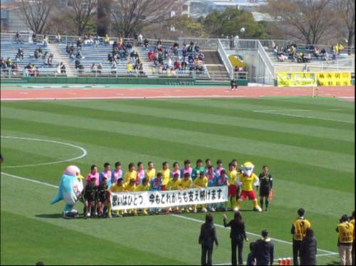 f:id:ikasumi:20110327215455j:image