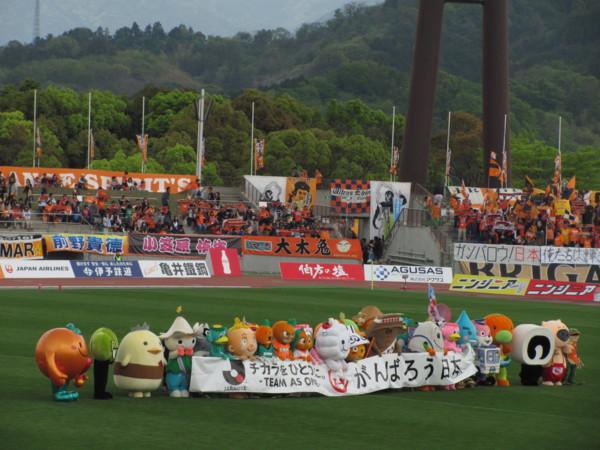 f:id:ikasumi:20110503043628j:image