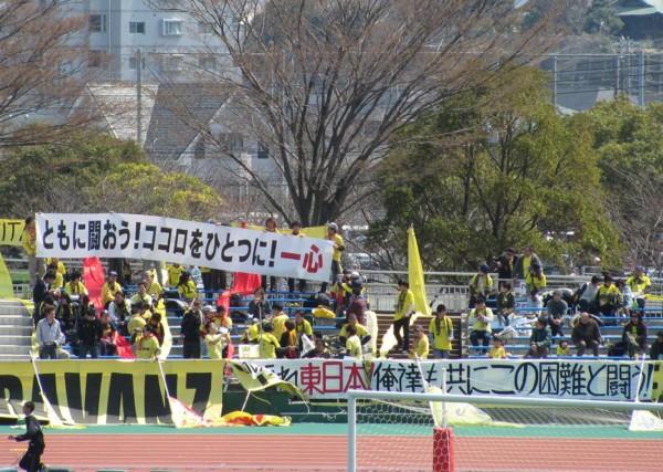 f:id:ikasumi:20110513100042j:image:h355