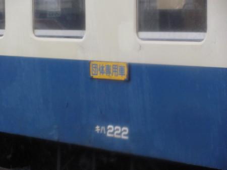 f:id:ikasumi:20120302192354j:image