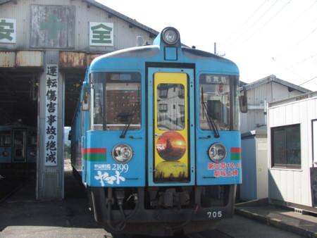 f:id:ikasumi:20121009203648j:image:w280