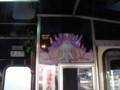 f:id:ikasumi:20121009220059j:image:medium