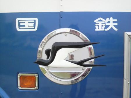 f:id:ikasumi:20130407121228j:image:w300