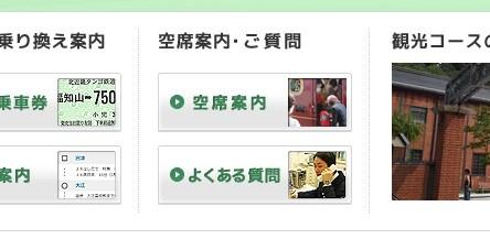 f:id:ikasumi:20130528121545j:image
