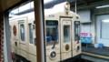 KTR703コミューター車両