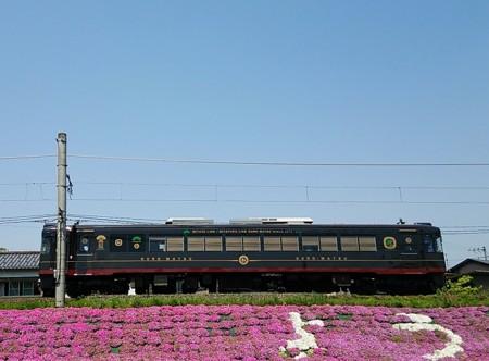 f:id:ikasumi:20140503194027j:image