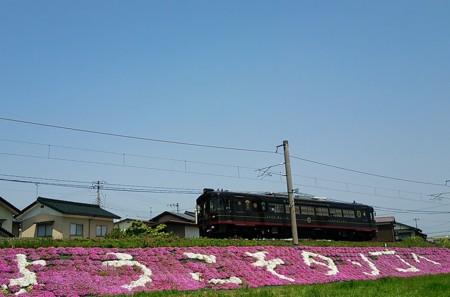 f:id:ikasumi:20140503194028j:image