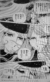 f:id:ikasumi:20190202180010j:plain