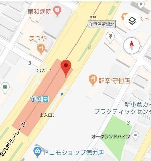 f:id:ikasumi:20190219204526j:plain