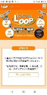 f:id:ikasumi:20190221045017j:plain