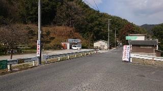 f:id:ikasumi:20190226001739j:plain