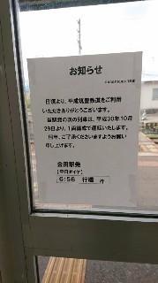 f:id:ikasumi:20190226003647j:plain