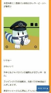 f:id:ikasumi:20190312162654j:plain