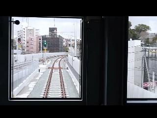 f:id:ikasumi:20190317230712j:plain