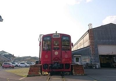 f:id:ikasumi:20190324035741j:plain