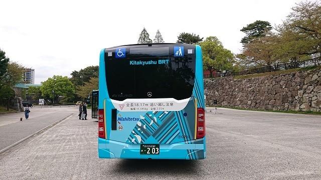 f:id:ikasumi:20190419232101j:plain