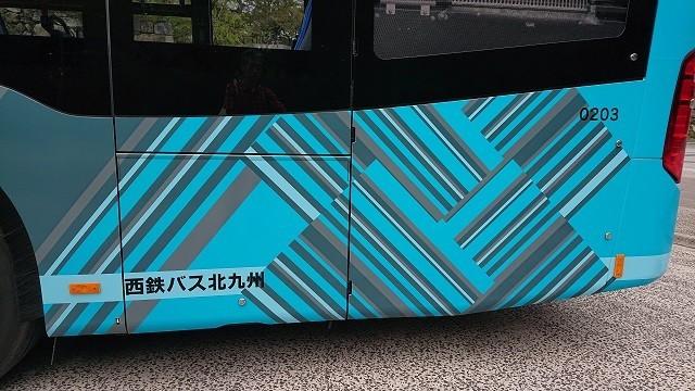 f:id:ikasumi:20190419232245j:plain