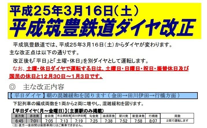 f:id:ikasumi:20190423010828j:plain