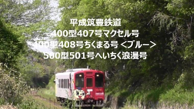 f:id:ikasumi:20190424224325j:plain