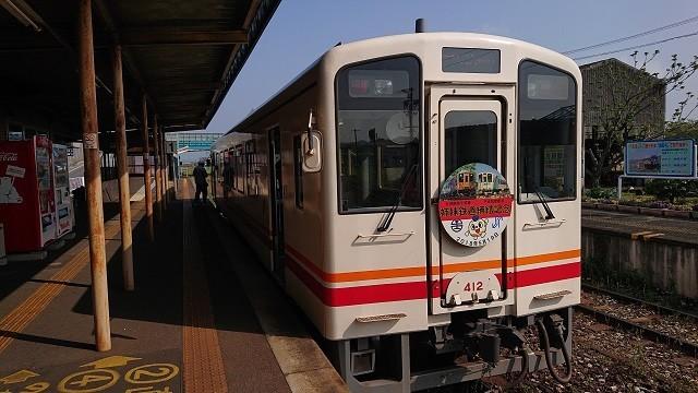 f:id:ikasumi:20190425012200j:plain