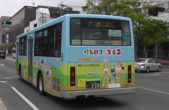 f:id:ikasumi:20190426152154j:plain