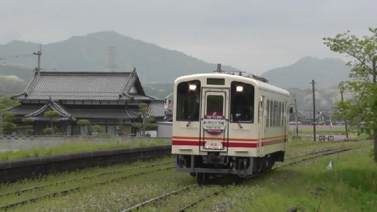 f:id:ikasumi:20190426175000j:plain
