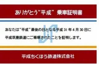 f:id:ikasumi:20190427014119j:plain