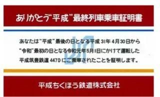 f:id:ikasumi:20190427014206j:plain