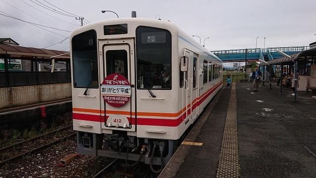 f:id:ikasumi:20190430205515j:plain