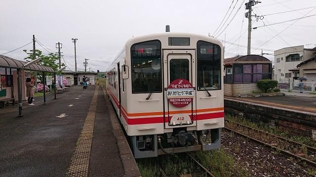 f:id:ikasumi:20190430205534j:plain