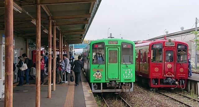f:id:ikasumi:20190430210110j:plain