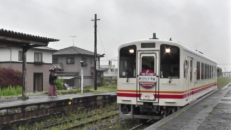 f:id:ikasumi:20190430210158j:plain