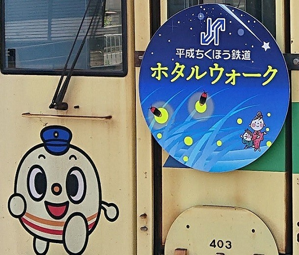 f:id:ikasumi:20190602115757j:plain