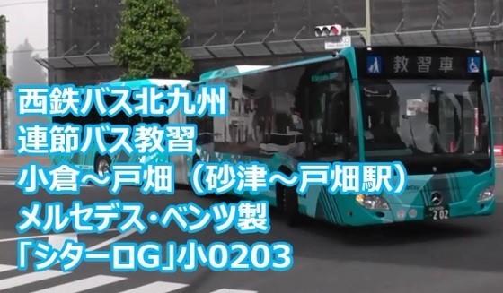 f:id:ikasumi:20190616223659j:plain