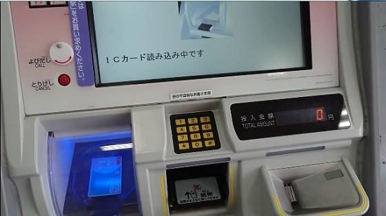 f:id:ikasumi:20190622014742j:plain