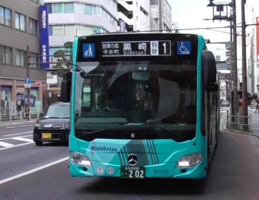 f:id:ikasumi:20190723231657j:plain