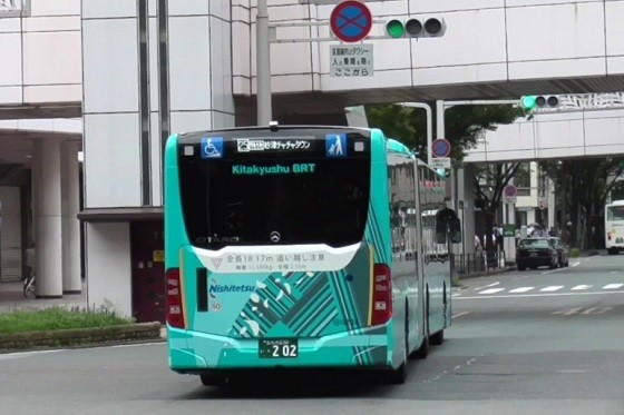 f:id:ikasumi:20190725004248j:plain