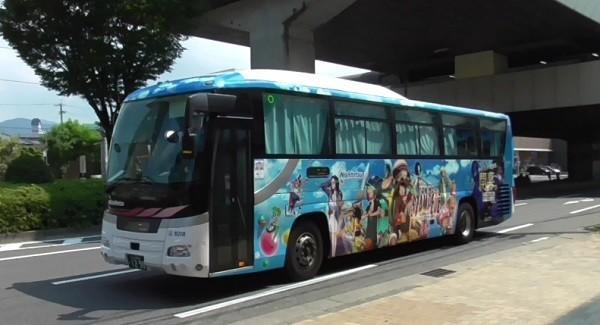 f:id:ikasumi:20190801201027j:plain