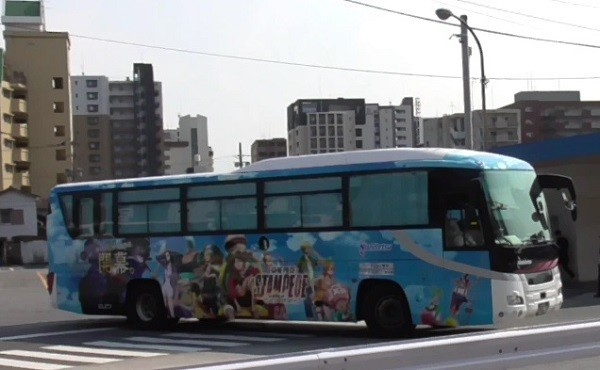 f:id:ikasumi:20190801201059j:plain