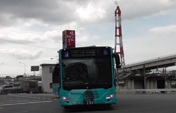 f:id:ikasumi:20190801232823j:plain