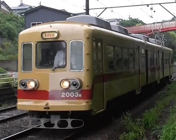f:id:ikasumi:20190902132625j:plain