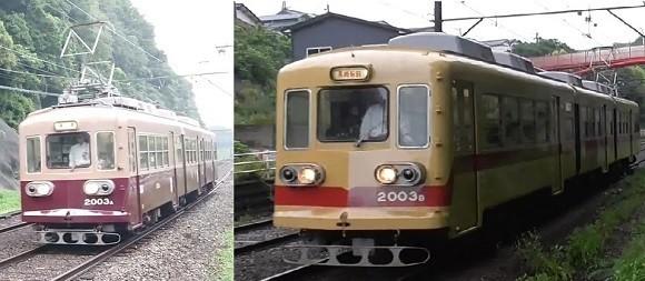 f:id:ikasumi:20190902132638j:plain