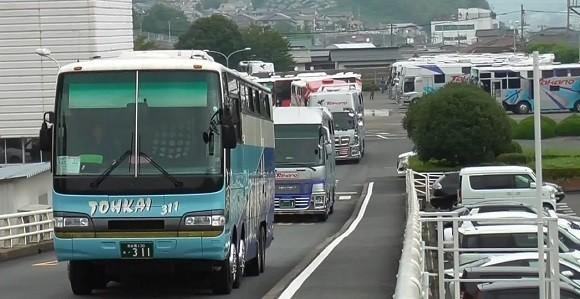 f:id:ikasumi:20190902163332j:plain