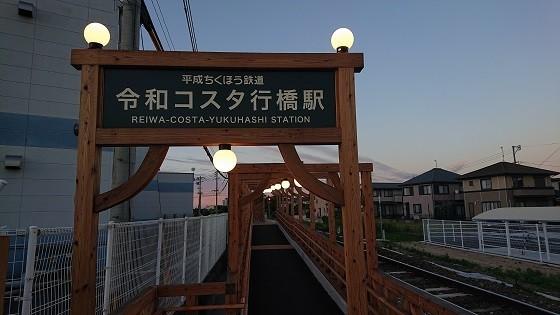 f:id:ikasumi:20190919011713j:plain