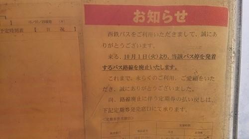 f:id:ikasumi:20190919224446j:plain