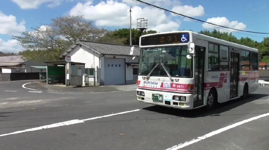 f:id:ikasumi:20190919224521j:plain