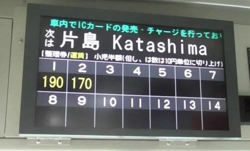 f:id:ikasumi:20190923220559j:plain