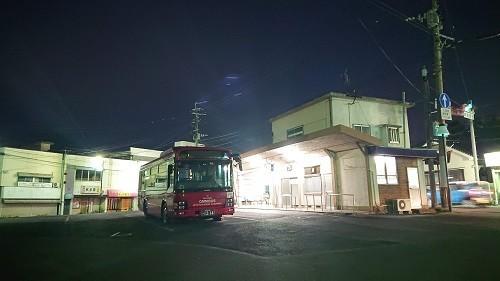 f:id:ikasumi:20191001111613j:plain