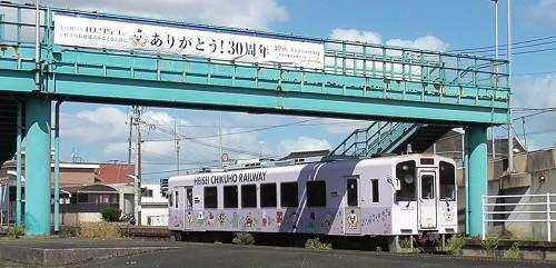 f:id:ikasumi:20191004233247j:plain